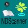 NDscanner無料版